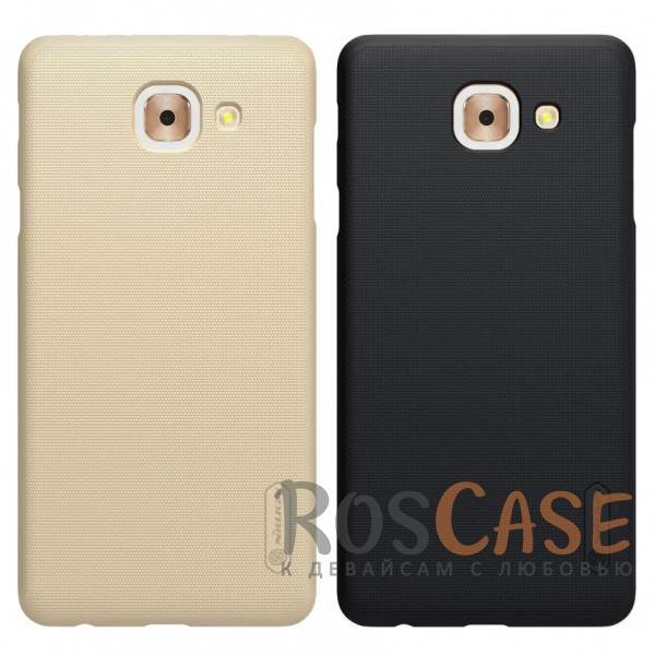 Матовый чехол для Samsung G615 Galaxy J7 Max (+ пленка)Описание:бренд&amp;nbsp;Nillkin;совместим с Samsung G615 Galaxy J7 Max;материал: поликарбонат;рельефная фактура;тип: накладка;в наличии все функциональные вырезы;закрывает заднюю панель и боковые грани;не скользит в руках;защищает от ударов и царапин.<br><br>Тип: Чехол<br>Бренд: Nillkin<br>Материал: Поликарбонат