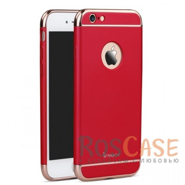 Изящный чехол iPaky (original) Joint с глянцевой вставкой цвета металлик для Apple iPhone 6/6s (4.7) (Красный)Описание:производитель: iPaky;совместимость: смартфон Apple iPhone 6/6s (4.7);материал: пластик;форм-фактор: накладка.Особенности:узнаваемый и стильный дизайн;надежная система фиксации;прочный и износостойкий;не деформируется;не скользит в руках и на поверхности.<br><br>Тип: Чехол<br>Бренд: iPaky<br>Материал: Пластик