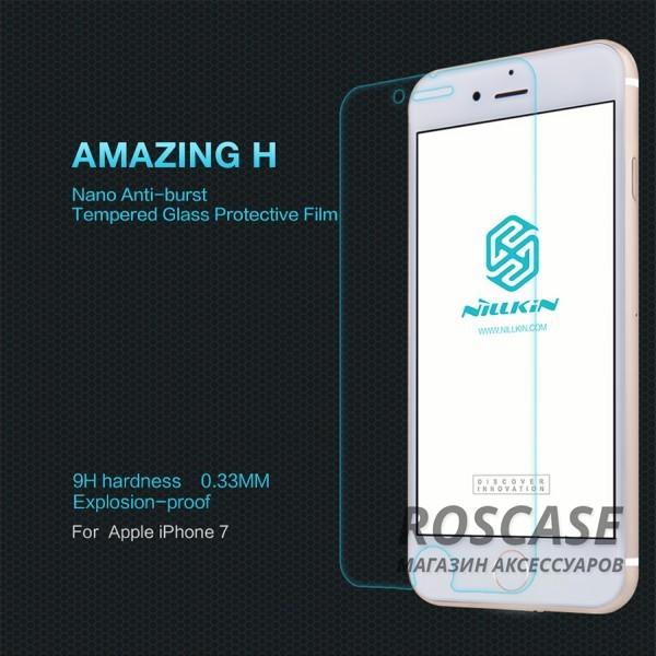 Защитное стекло Nillkin Anti-Explosion Glass (H) для Apple iPhone 7 (4.7)Описание:бренд-производитель:&amp;nbsp;Nillkin;совместимость: Apple iPhone 7 (4.7);материал: закаленное стекло;тип: стекло.&amp;nbsp;Особенности:имеются все функциональные вырезы;антибликовое покрытие;твердость 9H;не влияет на чувствительность сенсора;легко очищается;толщина - &amp;nbsp;0,3 мм;анти-отпечатки.<br><br>Тип: Защитное стекло<br>Бренд: Nillkin