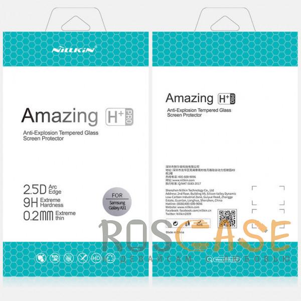 Изображение Прозрачный Nillkin H+ PRO | Защитное стекло для Samsung Galaxy A31 неполноэкранное