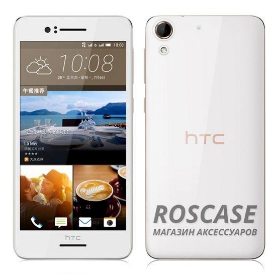 TPU чехол Ultrathin Series 0,33mm для HTC Desire 728Описание:бренд:&amp;nbsp;Epik;совместим с HTC Desire 728;материал: термополиуретан;тип: накладка.&amp;nbsp;Особенности:ультратонкий дизайн - 0,33 мм;прозрачный;эластичный и гибкий;надежно фиксируется;все функциональные вырезы в наличии.<br><br>Тип: Чехол<br>Бренд: Epik<br>Материал: TPU