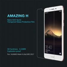 Nillkin H+ Pro | Защитное стекло  для Huawei Mate 9 Lite
