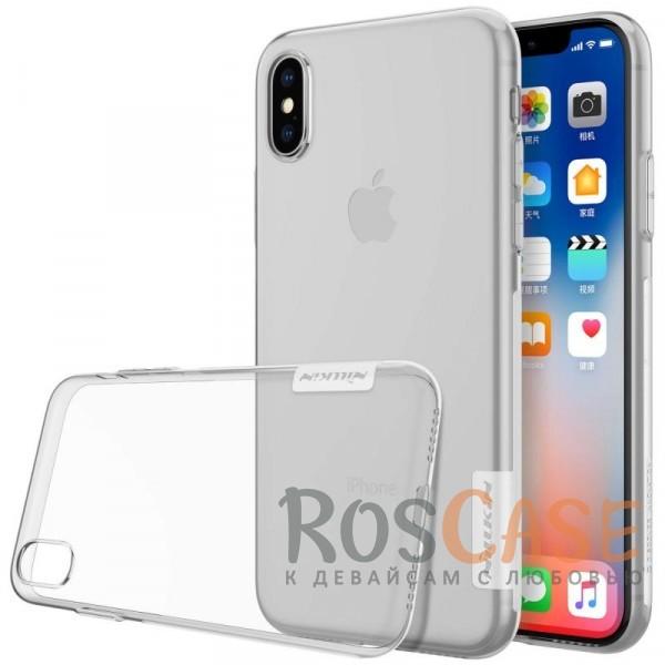 Мягкий прозрачный силиконовый чехол для Apple iPhone X (5.8) (Бесцветный (прозрачный))Описание:бренд:&amp;nbsp;Nillkin;совместимость: Apple iPhone X (5.8);материал: термополиуретан;тип: накладка;ультратонкий дизайн;прозрачный корпус;не скользит в руках;защищает от механических повреждений.<br><br>Тип: Чехол<br>Бренд: Nillkin<br>Материал: TPU