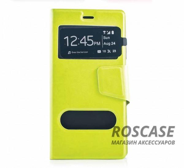 Чехол (книжка) с TPU креплением для Huawei Ascend P8 (Зеленый)Описание:разработан компанией&amp;nbsp;Epik;спроектирован для Huawei Ascend P8;материал: синтетическая кожа;тип: чехол-книжка.&amp;nbsp;Особенности:имеются все функциональные вырезы;магнитная застежка закрывает обложку;защита от ударов и падений;в обложке предусмотрены отверстия;превращается в подставку.<br><br>Тип: Чехол<br>Бренд: Epik<br>Материал: Искусственная кожа