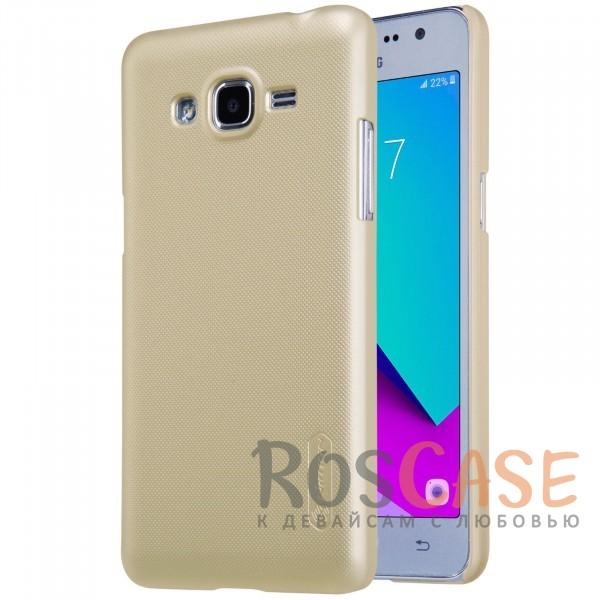 Матовый чехол для Samsung G532F Galaxy J2 Prime (2016) (+ пленка) (Золотой)Описание:бренд&amp;nbsp;Nillkin;совместим с Samsung G532F Galaxy J2 Prime (2016);материал: поликарбонат;рельефная фактура;тип: накладка;в наличии все функциональные вырезы;закрывает заднюю панель и боковые грани;не скользит в руках;защищает от ударов и царапин.<br><br>Тип: Чехол<br>Бренд: Nillkin<br>Материал: Поликарбонат