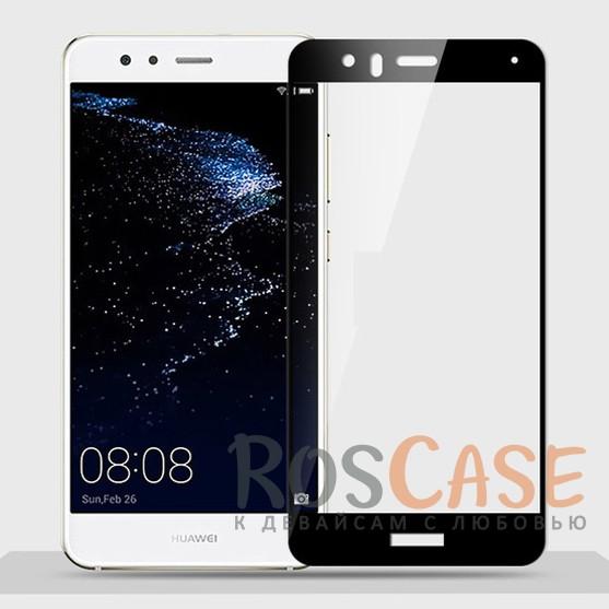 Тонкое защитное стекло CaseGuru на весь экран для Huawei P10 Lite (Черный)Описание:производитель -&amp;nbsp;CaseGuru;разработано для Huawei P10 Lite;цветная рамка;защита от царапин и ударов;ультратонкое - 0,3 мм;не влияет на чувствительность сенсора;предусмотрены все необходимые вырезы.<br><br>Тип: Защитное стекло<br>Бренд: CaseGuru
