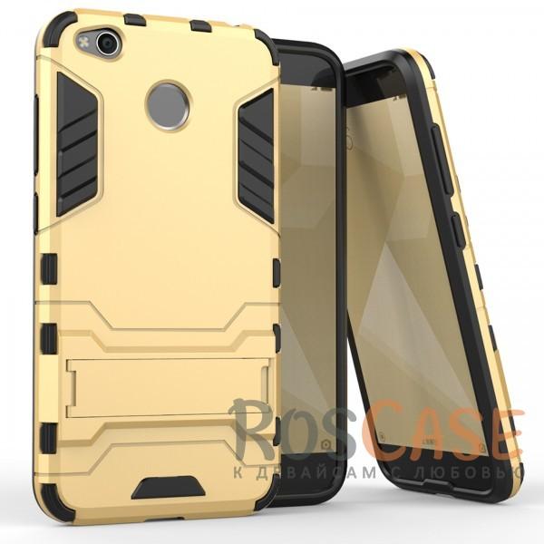 Ударопрочный чехол-подставка Transformer для Xiaomi Redmi 4X с мощной защитой корпуса (Золотой / Champagne Gold)Описание:совместимость - Xiaomi Redmi 4X;материалы - термополиуретан, поликарбонат;тип - накладка;функция подставки;защита от ударов, сколов, трещин;не скользит в руках;прочная конструкция;все необходимые функциональные вырезы.<br><br>Тип: Чехол<br>Бренд: Epik<br>Материал: Силикон