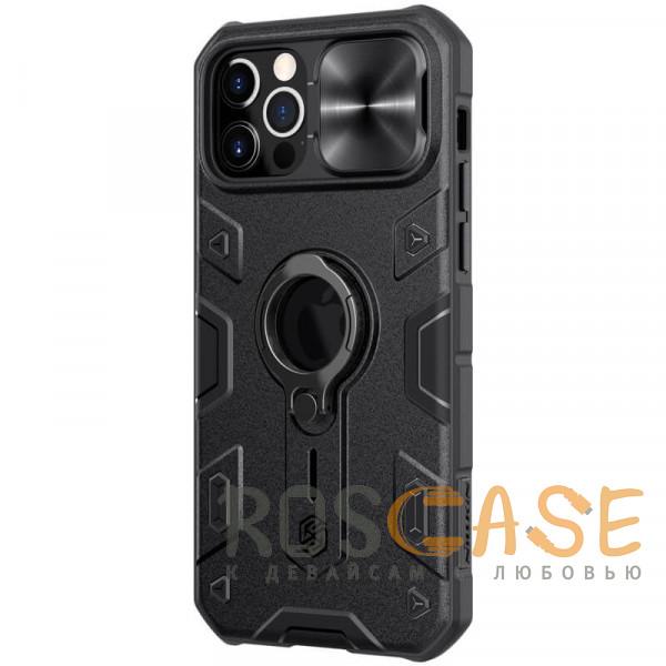 Фотография Черный Nillkin CamShield Armor | Противоударный чехол с защитой камеры и кольцом для iPhone 12 / 12 Pro с отверстием под лого
