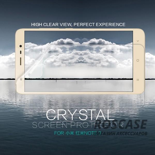 Защитная пленка Nillkin Crystal для Xiaomi Redmi Note 3 / Redmi Note 3 Pro (Анти-отпечатки)Описание:производство компании&amp;nbsp;Nillkin;разработан специально для Xiaomi Redmi Note 3 / Redmi Note 3 Pro;материал: полимер;форма: пленка на экран.Особенности:ультратонкая;специальное покрытие поверхности;антибликовое и олеофобное покрытие;легко устанавливается;легко очищается.<br><br>Тип: Защитная пленка<br>Бренд: Nillkin