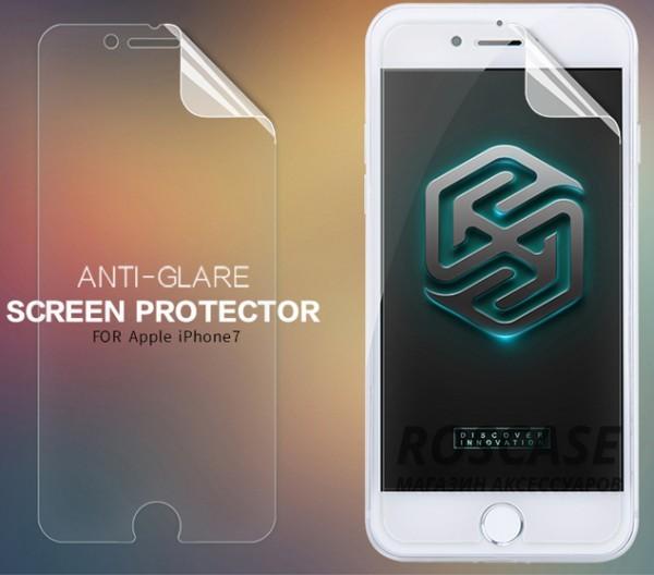 Защитная пленка Nillkin для Apple iPhone 7 (4.7) (Матовая)Описание:бренд:&amp;nbsp;Nillkin;разработана для Apple iPhone 7 (4.7);материал: полимер;тип: защитная пленка.&amp;nbsp;Особенности:учитывает все особенности экрана;защищает от царапин и потертостей;функция анти-блик;обеспечивает приватность информации на дисплее;защищает от ультрафиолетового излучения;ультратонкая.<br><br>Тип: Защитная пленка<br>Бренд: Nillkin