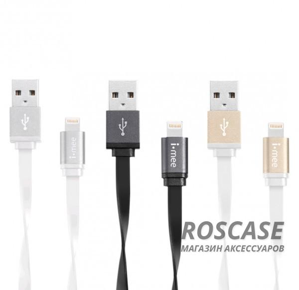 Кабель Melkco i-mee metallic lightning для Apple iPhone 5/5s/5c/SE/6/6 Plus/6s/6s Plus /7/7 Plus 1mОписание:производитель:&amp;nbsp;Melkco;предназначение: синхронизация с ПК, зарядка;совместимость: Apple iPhone 5/5s/5c/SE/6/6 Plus/6s/6s Plus /7/7 Plus;длина кабеля: 1 метр.&amp;nbsp;Особенности:компактный;плоский;обеспечивает высокую скорость передачи данных;металлизированная расцветка;не переламывается.<br><br>Тип: USB кабель/адаптер<br>Бренд: Melkco
