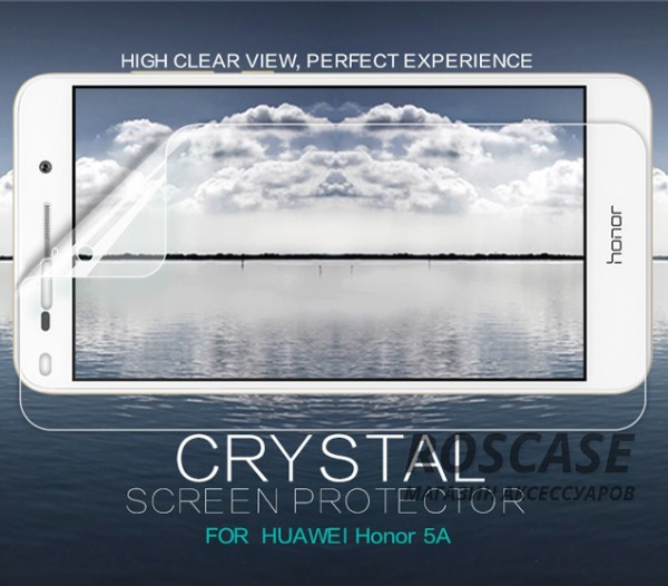 Прозрачная глянцевая защитная пленка Nillkin на экран с гладким пылеотталкивающим покрытием для Huawei Y6 II (Анти-отпечатки)Описание:бренд:&amp;nbsp;Nillkin;разработана для Huawei Y6 II;материал: полимер;тип: защитная пленка.&amp;nbsp;Особенности:имеет все функциональные вырезы;прозрачная;анти-отпечатки;не влияет на чувствительность сенсора;защита от потертостей и царапин;не оставляет следов на экране при удалении;ультратонкая.<br><br>Тип: Защитная пленка<br>Бренд: Nillkin