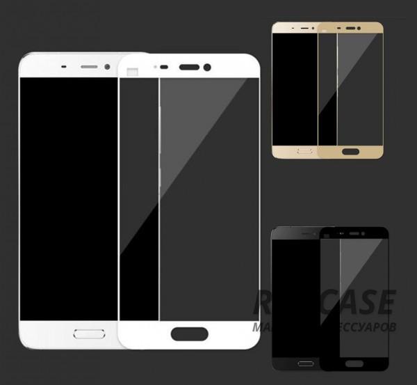 Защитное стекло CP+ на весь экран (цветное) для Xiaomi MI5 / MI5 ProОписание:компания&amp;nbsp;Epik;совместимо с Xiaomi MI5 / MI5 Pro;материал: закаленное стекло;тип: защитное стекло на экран.Особенности:полностью закрывает дисплей;толщина - 0,3 мм;цветная рамка;прочность 9H;покрытие анти-отпечатки;защита от ударов и царапин.<br><br>Тип: Защитное стекло<br>Бренд: Epik