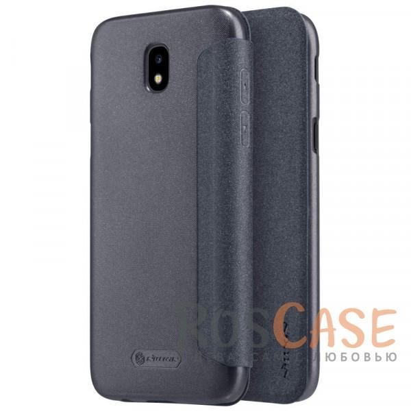 Защитный чехол-книжка Nillkin Sparkle для Samsung J730 Galaxy J7 (2017) (Черный)Описание:бренд&amp;nbsp;Nillkin;спроектирован для Samsung J730 Galaxy J7 (2017);материалы: поликарбонат, искусственная кожа;блестящая поверхность;не скользит в руках;предусмотрены все необходимые вырезы;защита со всех сторон;тип: чехол-книжка.&amp;nbsp;<br><br>Тип: Чехол<br>Бренд: Nillkin<br>Материал: Искусственная кожа