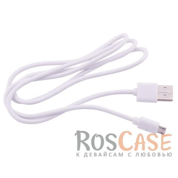 Дата кабель с разъемом MicroUSB 100 смОписание:дата кабель для зарядки и передачи данных;совместимость - устройства с разъемом microUSB;разъемы: USB, microUSB;высокая скорость передачи данных;длина провода - 1 метр.<br><br>Тип: USB кабель/адаптер<br>Бренд: Epik