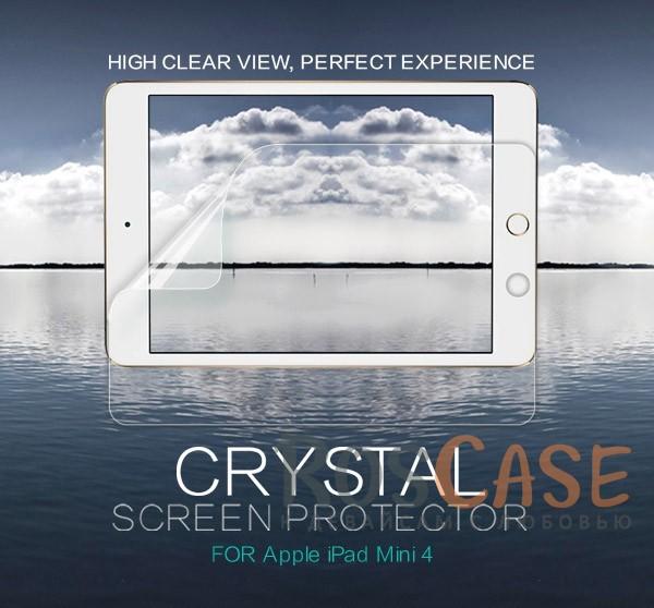 Прозрачная глянцевая защитная пленка Nillkin на экран с гладким пылеотталкивающим покрытием для Apple iPad mini 4 (Анти-отпечатки)Описание:бренд&amp;nbsp;Nillkin;совместимость - Apple iPad mini 4;материал: полимер;тип: прозрачная пленка;ультратонкая;защита от царапин и потертостей;фильтрует УФ-излучение.<br><br>Тип: Защитная пленка<br>Бренд: Nillkin