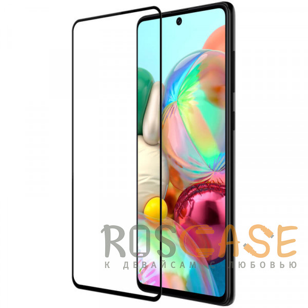Фото Черное Nillkin CP+ PRO | Закаленное защитное стекло для Samsung Galaxy A71 / M51 / Note 10 Lite