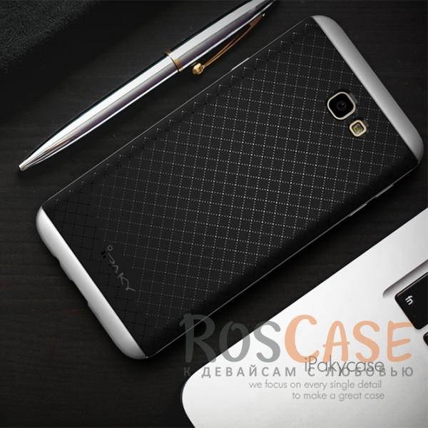 Фотография Черный / Серебряный iPaky Hybrid | Противоударный чехол для Samsung G570F Galaxy J5 Prime (2016)