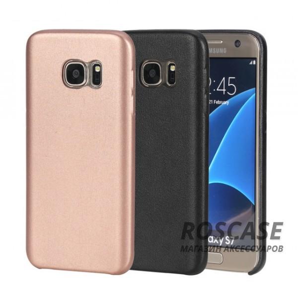 Кожаная накладка Rock Touch series для Samsung G930F Galaxy S7Описание: производитель  -  Rock;материал  -  искусственная кожа;форм-фактор  -  накладка;совместимость  -  смартфон Samsung G930F Galaxy S7.Особенности: внутренняя отделка  -  микрофибра;полностью исключается деформация;поверхность  -  фактурная;широкий выбор цветов.<br><br>Тип: Чехол<br>Бренд: ROCK<br>Материал: Искусственная кожа