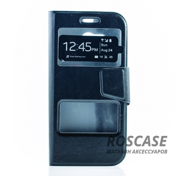 Фото Чехол-книжка с окошками для HTC New One 2 / M8