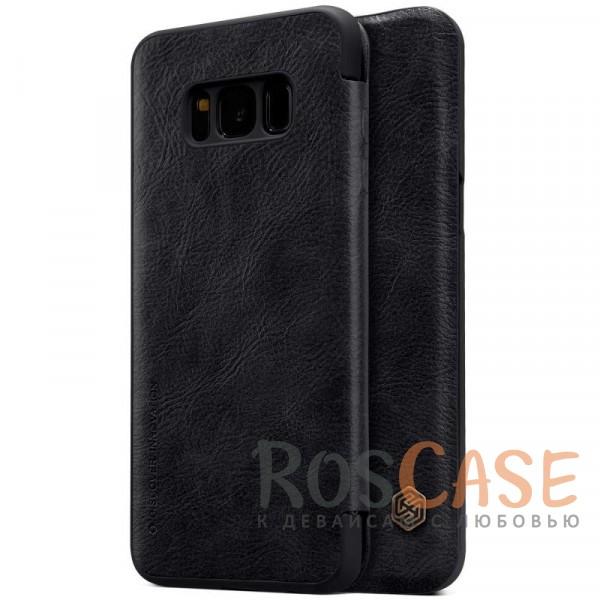 Чехол-книжка из натуральной кожи для Samsung G950 Galaxy S8 (Черный)Описание:бренд&amp;nbsp;Nillkin;разработан для Samsung G950 Galaxy S8;материалы: натуральная кожа, поликарбонат;защищает гаджет со всех сторон;на аксессуаре не заметны отпечатки пальцев;карман для визиток и пластиковых карт;предусмотрены все необходимые функциональные вырезы;тонкий дизайн не увеличивает габариты девайса;тип: чехол-книжка.<br><br>Тип: Чехол<br>Бренд: Nillkin<br>Материал: Натуральная кожа