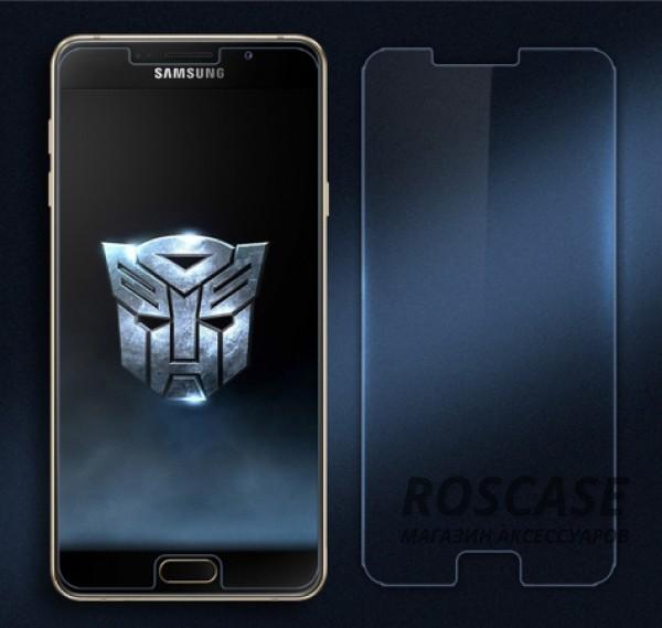 Защитное стекло Nillkin Anti-Explosion Glass (H+ PRO) (зак. края) для Samsung A710F Galaxy A7 (2016)Описание:бренд:&amp;nbsp;Nillkin;совместимость: Samsung A710F Galaxy A7 (2016);материал: закаленное стекло;форма: стекло на экран.Особенности:полное функциональное обеспечение;антибликовое покрытие;олеофобное покрытие (анти отпечатки);ультратонкое;закругленные края;легко устанавливается и чистится.<br><br>Тип: Защитное стекло<br>Бренд: Nillkin