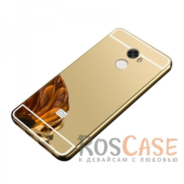 Защитный металлический бампер с зеркальной вставкой для Xiaomi Redmi 4 (Золотой)Описание:разработан для Xiaomi Redmi 4;материалы - металл, акрил;тип - бампер с задней панелью.<br><br>Тип: Чехол<br>Бренд: Epik<br>Материал: Металл
