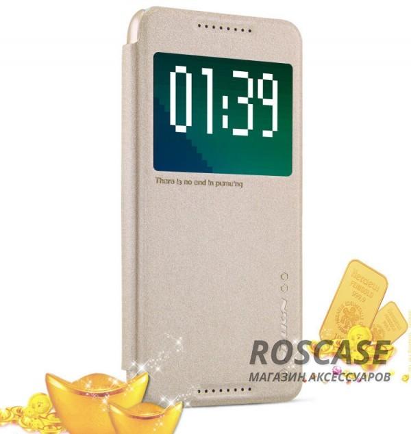 Кожаный чехол (книжка) Nillkin Sparkle Series для HTC Desire 626/Desire 626G+ Dual Sim (Золотой)Описание:бренд&amp;nbsp;Nillkin;изготовлен специально для HTC Desire 626/Desire 626G+ Dual Sim;материал: искусственная кожа, поликарбонат;тип: чехол-книжка.Особенности:не скользит в руках;защита от механических повреждений;интерактивное окошко;функция Sleep mode;не выгорает;блестящая поверхность;надежная фиксация.<br><br>Тип: Чехол<br>Бренд: Nillkin<br>Материал: Искусственная кожа
