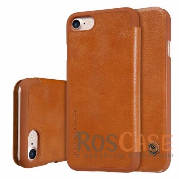 Кожаный чехол (книжка) Nillkin Qin Series для Apple iPhone 7 (4.7) (Коричневый)Описание:производитель:&amp;nbsp;Nillkin;совместим с Apple iPhone 7 (4.7);материал: натуральная кожа;тип: чехол-книжка.&amp;nbsp;Особенности:защита от механических повреждений;ультратонкий;фактурная поверхность;внутренняя отделка микрофиброй.<br><br>Тип: Чехол<br>Бренд: Nillkin<br>Материал: Натуральная кожа