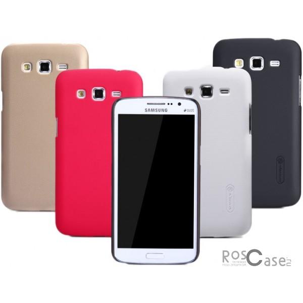 Чехол Nillkin Matte для Samsung G7102 Galaxy Grand 2 (+ пленка)Описание:компания-производитель  -  Nillkin;изготовлен из качественного пластика для Samsung G7102 Galaxy Grand 2;форм-фактор  -  накладка;широкий выбор цветов;высокий уровень прочности.Особенности:имеет антикислотное напыление;присутствуют все необходимые отверстия для базового функционирования телефона;легко фиксируется;не скользит в руках.<br><br>Тип: Чехол<br>Бренд: Nillkin<br>Материал: Поликарбонат
