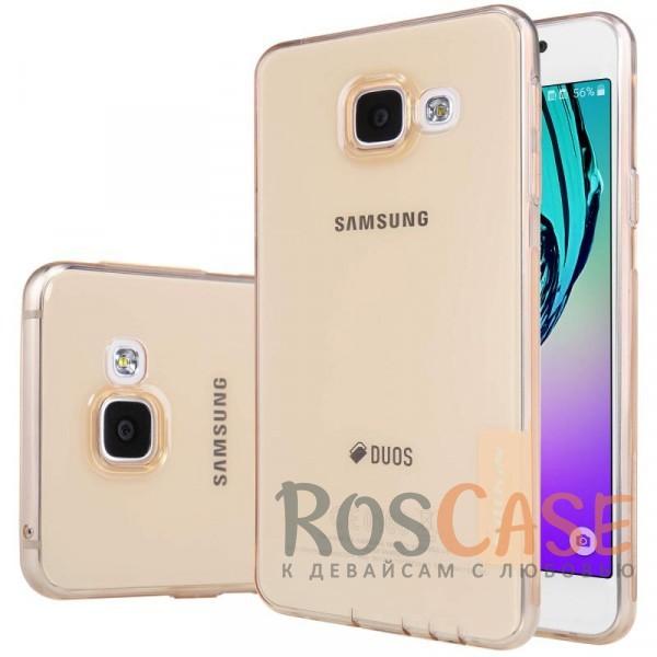 Мягкий прозрачный силиконовый чехол для Samsung A510F Galaxy A5 (2016) (Золотой (прозрачный))Описание:производитель  -  бренд&amp;nbsp;Nillkin;совместим с Samsung A510F Galaxy A5 (2016);материал  -  термополиуретан;тип  -  накладка.&amp;nbsp;Особенности:в наличии все вырезы;не скользит в руках;тонкий дизайн;защита от ударов и царапин;прозрачный.<br><br>Тип: Чехол<br>Бренд: Nillkin<br>Материал: TPU