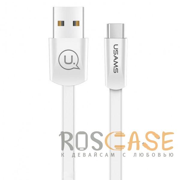 Фото Белый USAMS US-SJ200 | Плоский дата кабель USB to Type-C (120 см)