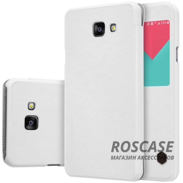 Кожаный чехол (книжка) Nillkin Qin Series для Samsung A510F Galaxy A5 (2016) (Белый)Описание:производитель:&amp;nbsp;Nillkin;совместим с Samsung A510F Galaxy A5 (2016);материал: натуральная кожа;тип: чехол-книжка.&amp;nbsp;Особенности:окошко в обложке;ультратонкий;фактурная поверхность;внутренняя отделка микрофиброй.<br><br>Тип: Чехол<br>Бренд: Nillkin<br>Материал: Натуральная кожа