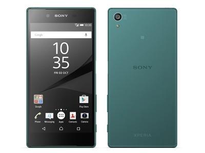 Sony Xperia Z5 | Z5 Dual