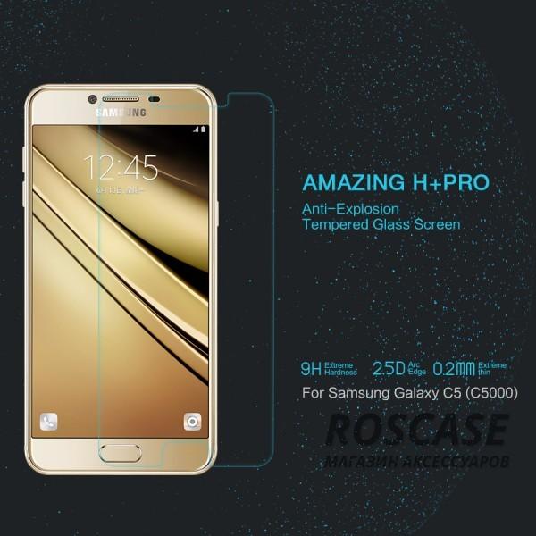 Защитное стекло Nillkin Anti-Explosion Glass (H+ PRO) (зак. края) для Samsung Galaxy C5Описание:бренд:&amp;nbsp;Nillkin;совместимость: Samsung Galaxy C5;материал: закаленное стекло;форма: стекло на экран.Особенности:полное функциональное обеспечение;антибликовое покрытие;олеофобное покрытие (анти отпечатки);ультратонкое - 0.2 мм;закругленные края;легко устанавливается и чистится.<br><br>Тип: Защитное стекло<br>Бренд: Nillkin