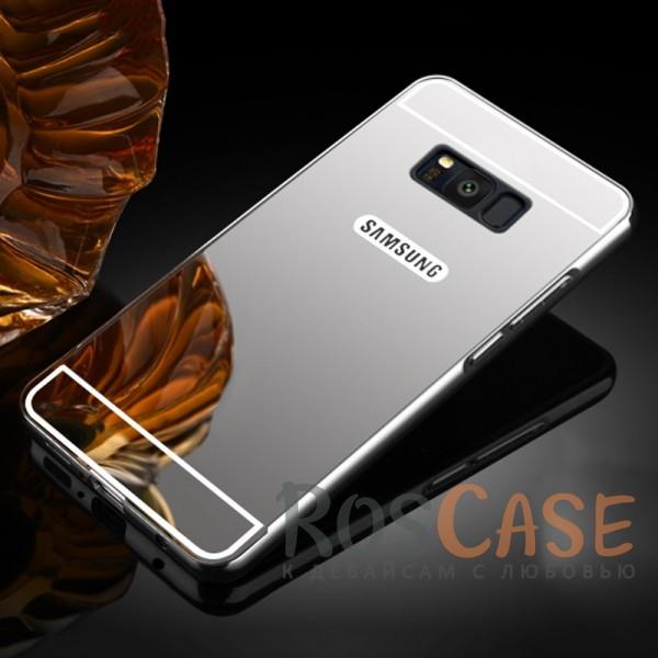 Защитный металлический бампер с зеркальной вставкой для Samsung G950 Galaxy S8 (Серебряный)Описание:разработан для Samsung G950 Galaxy S8;материалы - металл, акрил;тип - бампер с задней панелью;зеркальная поверхность;металлический бампер;защита от царапин и ударов.<br><br>Тип: Чехол<br>Бренд: Epik<br>Материал: Металл