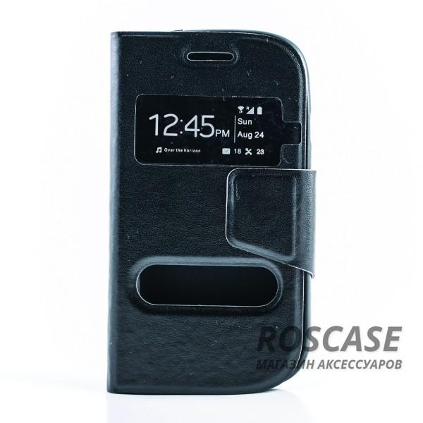Чехол (книжка) с TPU креплением для Samsung i8190 Galaxy S3 mini (Черный)Описание:производитель - бренд&amp;nbsp;Epik;разработан для Samsung i8190 Galaxy S3 mini;материал: искусственная кожа;тип: чехол-книжка.&amp;nbsp;Особенности:имеются функциональные вырезы;магнитная застежка;защита от ударов и падений;окошки в обложке;ответ на вызов через обложку;не скользит в руках.<br><br>Тип: Чехол<br>Бренд: Epik<br>Материал: Искусственная кожа