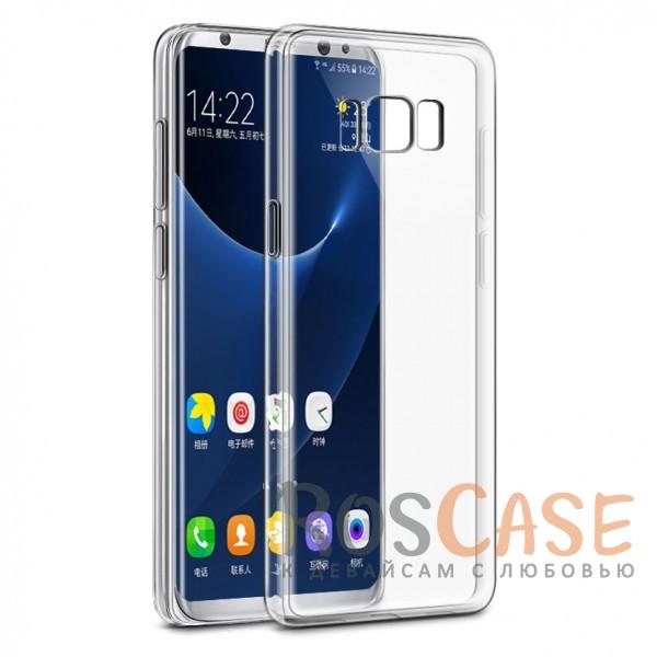 Ультратонкий силиконовый чехол Ultrathin 0,33mm для Samsung G950 Galaxy S8Описание:разработан специально для Samsung G950&amp;nbsp;Galaxy S8;ультратонкий дизайн;материал - TPU;тип - накладка.<br><br>Тип: Чехол<br>Бренд: Epik<br>Материал: TPU