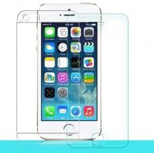 Nillkin H | Защитное стекло для Apple iPhone 5/5S/SE (+пленка на заднюю панель)