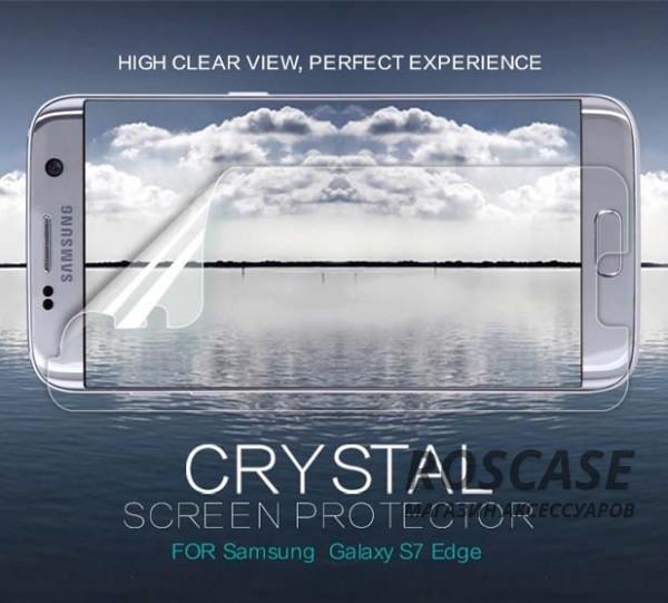 Защитная пленка Nillkin Crystal (на обе стороны) для Samsung G935F Galaxy S7 EdgeОписание:бренд:&amp;nbsp;Nillkin;разработана для Samsung G935F Galaxy S7 Edge;материал: полимер;тип: защитная пленка.&amp;nbsp;Особенности:имеет все функциональные вырезы;прозрачная;анти-отпечатки;не влияет на чувствительность сенсора;защита от потертостей и царапин;не оставляет следов на экране при удалении;ультратонкая;в комплекте пленка на заднюю панель.<br><br>Тип: Защитная пленка<br>Бренд: Nillkin