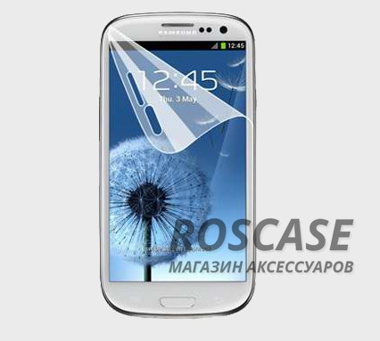 Защитная пленка VMAX для Samsung i9300 Galaxy S3 (Прозрачная)Описание:производитель:&amp;nbsp;VMAX;совместима с Samsung i9300 Galaxy S3;материал: полимер;тип: пленка.&amp;nbsp;Особенности:идеально подходит по размеру;не оставляет следов на дисплее;проводит тепло;не желтеет;защищает от царапин.<br><br>Тип: Защитная пленка<br>Бренд: Vmax