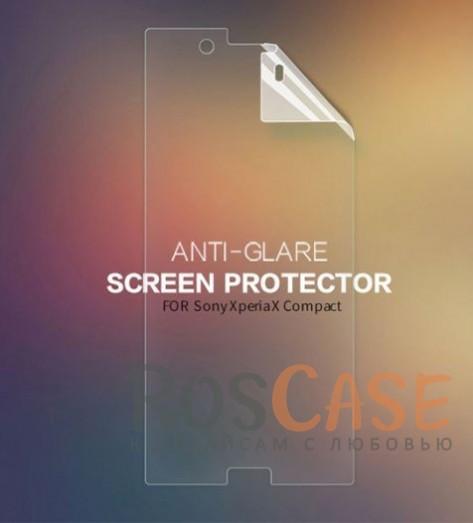Защитная пленка Nillkin для Sony Xperia X Compact (Матовая)<br><br>Тип: Защитная пленка<br>Бренд: Nillkin