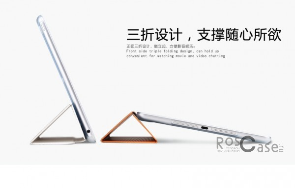 фото Белый / White Чехол (книжка) Rock Elegant Series для Apple IPAD AIR