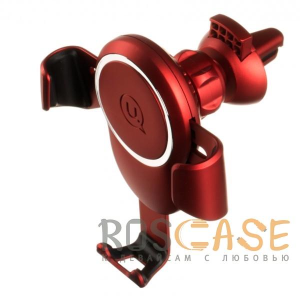 Фотография Красный USAMS CD47 | Автодержатель с беспроводной зарядкой для смартфонов до 6 дюймов