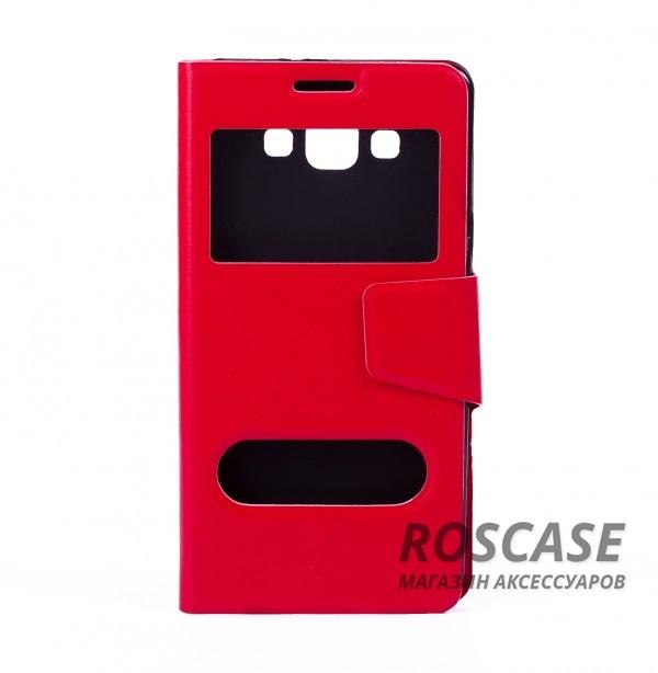 Чехол (книжка) с TPU креплением для Samsung A700H / A700F Galaxy A7 (Красный)Описание:компания-разработчик: Epik;совместимость с устройством модели: Samsung A700H / A700F Galaxy A7;материал изделия: синтетическая кожа и термополиуретан;конфигурация: обложка в виде книжки.Особенности:всесторонняя защита смартфона;высокий класс износоустойчивости;элегантный дизайн;имеет все необходимые функциональные отверстия и окна для экрана.<br><br>Тип: Чехол<br>Бренд: Epik<br>Материал: Искусственная кожа