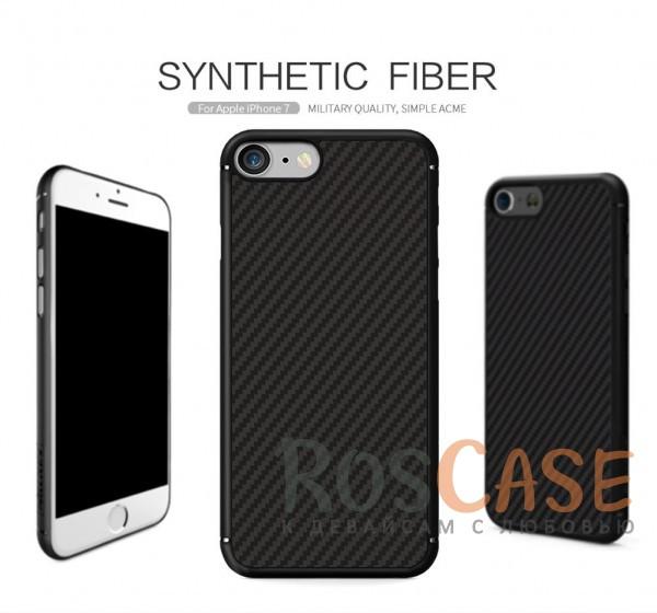 Пластиковая накладка Nillkin Synthetic Fiber series для Apple iPhone 7 (4.7)Описание:производство бренда&amp;nbsp;Nillkin;разработано специально для Apple iPhone 7 (4.7);материал: карбон;тип: накладка.&amp;nbsp;Особенности:все функциональные вырезы имеются;прочный и износостойкий;не ухудшает качество сигнала;на нем не заметны отпечатки пальцев;не деформируется.<br><br>Тип: Чехол<br>Бренд: Nillkin<br>Материал: Пластик