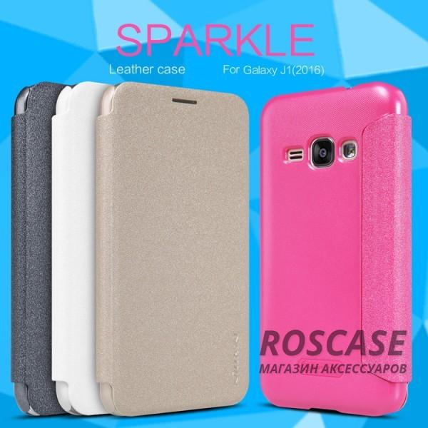 Кожаный чехол (книжка) Nillkin Sparkle Series для Samsung J120F Galaxy J1 (2016)Описание:изготовлен фирмой&amp;nbsp;Nillkin;спроектирован для Samsung J120F Galaxy J1 (2016);тип материала: качественная синтетическая кожа;вид чехла: книжка.Особенности:полное соответствие гаджету;блестящая поверхность;высокая степень защиты;особая внутренняя отделка;наличие дополнительных функций.<br><br>Тип: Чехол<br>Бренд: Nillkin<br>Материал: Искусственная кожа