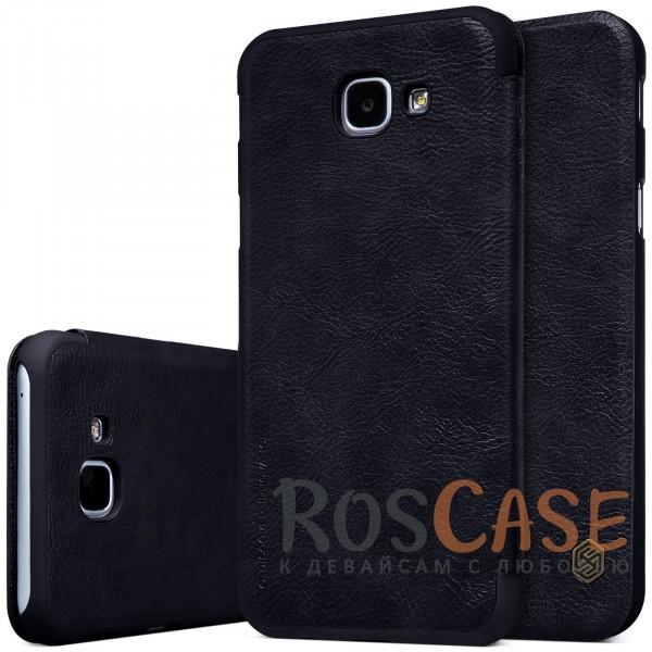 Кожаный чехол (книжка) Nillkin Qin Series для Samsung A810 Galaxy A8 (2016) (Черный)Описание:производитель:&amp;nbsp;Nillkin;совместим с Samsung A810 Galaxy A8 (2016);материал: натуральная кожа;тип: чехол-книжка.&amp;nbsp;Особенности:ультратонкий;карман для визиток;фактурная поверхность;не скользит в руках;стильный дизайн;внутренняя отделка микрофиброй.<br><br>Тип: Чехол<br>Бренд: Nillkin<br>Материал: Натуральная кожа