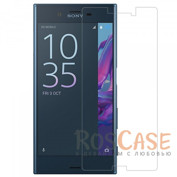 Защитное стекло Ultra Tempered Glass 0.33mm (H+) для Sony Xperia XZ (картонная упаковка)Описание:совместимо с устройством Sony Xperia XZ;материал: закаленное стекло;тип: защитное стекло на экран.<br><br>Тип: Защитное стекло<br>Бренд: Epik