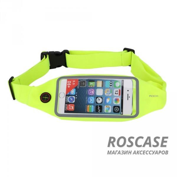 Спортивная сумка на пояс Rock Universal Running (Зеленый / Green)Описание:производитель  - &amp;nbsp;Rock;совместимость  -  смартфоны с диагональю&amp;nbsp;до 6-ти дюймов;материал  -  полиэстер;форма  -  сумка на пояс.&amp;nbsp;Особенности:крепится на пояс;эластичная резинка;застегивается на молнию;материал обладает влагоотталкивающими свойствами;разъем для наушников;подходит для гаджетов с диагональю до 6-ти дюймов;удобно использовать во время занятий спортом;можно носить в сумке кредитки, ключи и другие мелочи.<br><br>Тип: Чехол<br>Бренд: ROCK<br>Материал: Неопрен